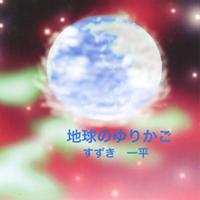 cd-7.jpg